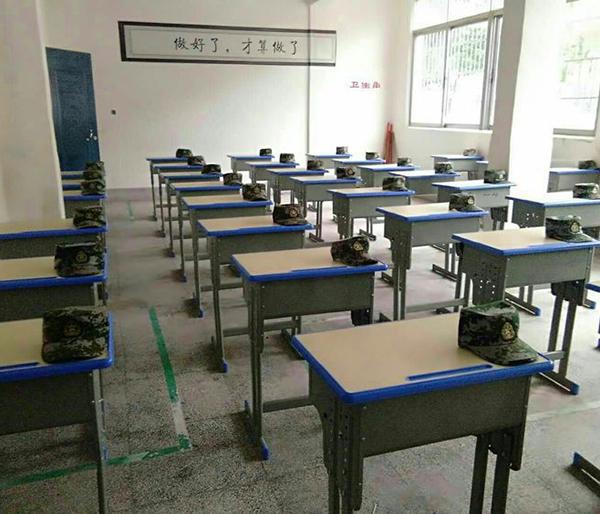 教育投资教育培训基地
