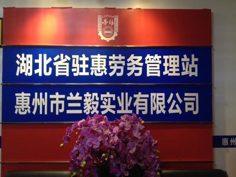 为了支持多渠道灵活就业,国务院办公厅发布哪些意见?教育培训基地告诉您