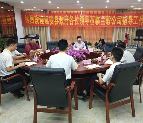 湖南省军队转业干部教育培训基地在哪所大?